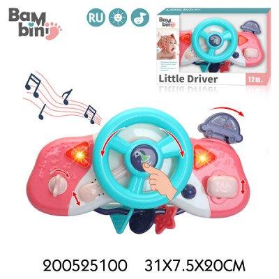 Велосипеды, бассейны, куклы, игрушки.   — Музыкальные игрушки — Музыкальные инструменты