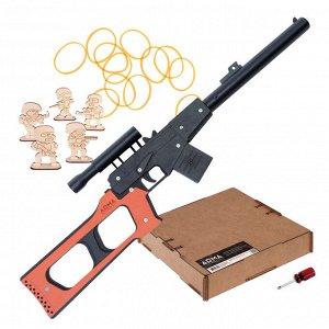 Резинкострел  «ВСС» Винторез с прицелом (окрашенный) Arma Toys