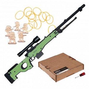 Деревянная модель винтовки AWP в сборе, резинкострел