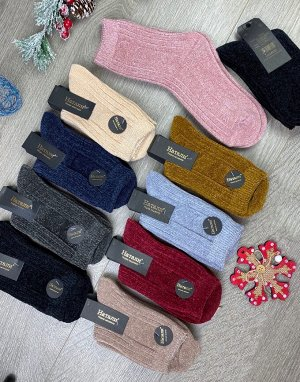Женские носки кашемир