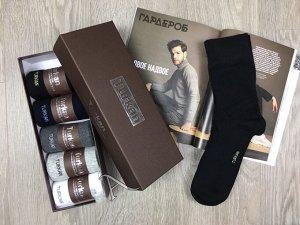 Мужской подарочный набор носков
