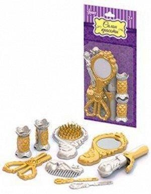 Парикмахерский набор (золото) 9 пред.,блист.25см  тм Нордпласт