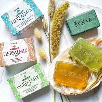 🌸Asian Beauty Новый приход тайских товаров! Май — Аюрведическое мыло для лица и тела