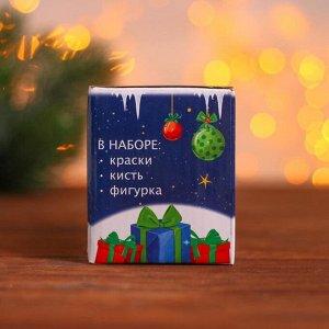 Набор для творчества свеча под раскраску «Снеговик-сапожок» краски 4 шт. по 3 мл, кисть