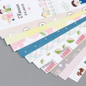 """Набор бумаги для скрапбукинга """"Простые вещи"""" 11 листов 30,5х30,5 см, 190 гр/м2"""