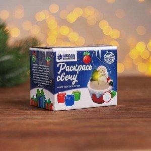 Набор для творчества свеча под раскраску «Дед мороз с елкой» краски 4 шт. по 3 мл, кисть