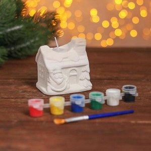 Набор для творчества свеча под раскраску «Домик» краски 6 шт. по 3 мл, кисть