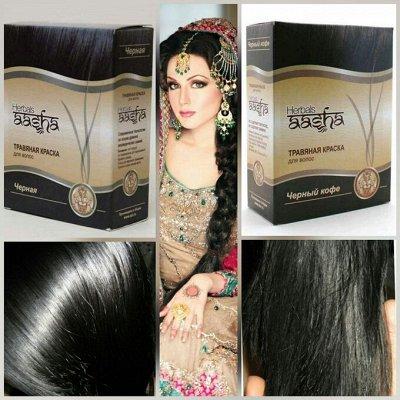 🌸Asian Beauty - товары для красоты и здоровья из Азии — Хна для волос и бровей — Краски