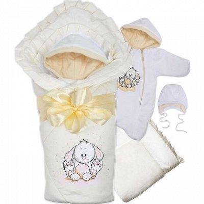 Яркая, качественная одежда по супер ценам! — Комплекты и наборы — Для новорожденных