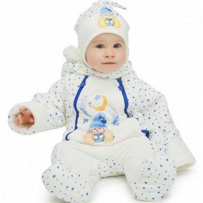 Теплые и интересные комбезы, коллекция зверята и новиночки! — Теплые комбинезоны на синтепоне (деми) — Для новорожденных