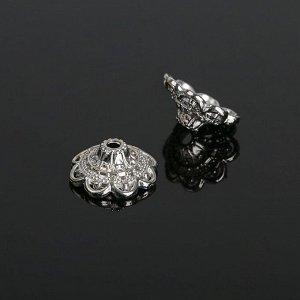 Шапочки для бусин (набор 10шт), 6х13,5 мм, цвет серебро
