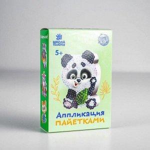 "Аппликация пайетками ""Веселая панда"""
