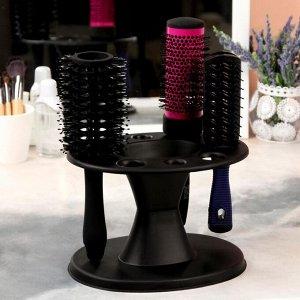 Подставка для для парикмахерских принадлежностей, 8 секций, 16,5 ? 21,5 ? 14,5 см, цвет чёрный