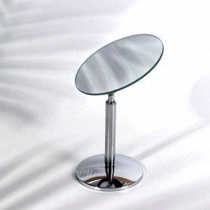 Зеркало настольное, d зеркальной поверхности 12 см, цвет серебряный