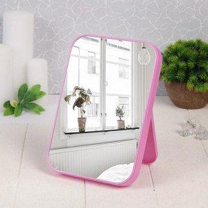 Зеркало настольное, зеркальная поверхность 14 ? 21 см, цвет бежевый