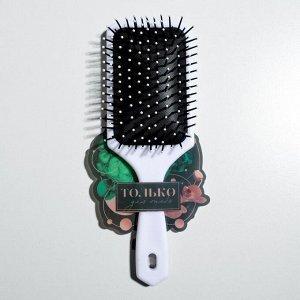 Расчёска «Изумруд» 23,4 х 7,6 см