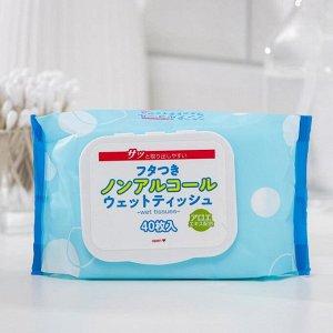 Салфетки влажные для рук Komoda Paper Industrial, 40 шт