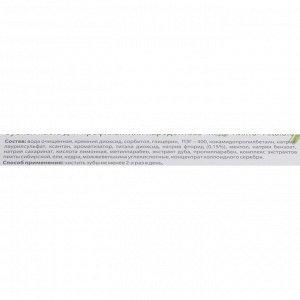 Зубная паста AltaiBio для профилактика парадонтоза Кедр-Пихта, 100 г
