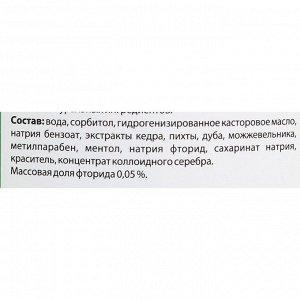 Ополаскиватель для полости рта AltaiBio профилактика парадонтоза Кедр-Пихта, 200 мл