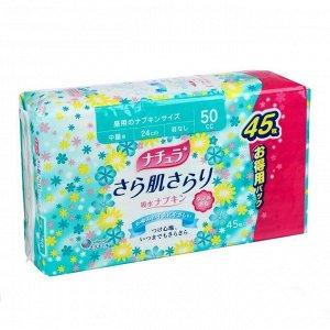 Прокладки ежедневные тонкие, Elle AIR, для обильных выделений, (Супер), 24 см, 45 шт