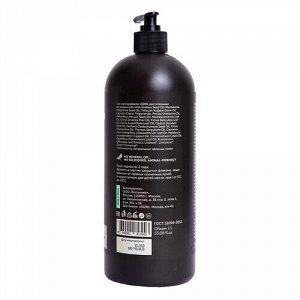 "Массажное масло ""Energy"", 100% натуральное Botavikos"