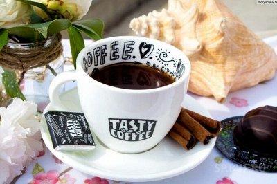 Tasty Coffee-Specialty класса. Кофе.   — Новинки — Кофе в зернах
