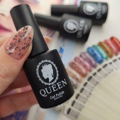 Гель-лаки Queen - Ваш королевский выбор! Новинки!  — Гель-лак Queen Confetti — Гель-лаки и наращивание