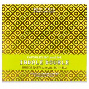 Revitall INDOLE DOUBLE, 2 упаковки по 40 капсул
