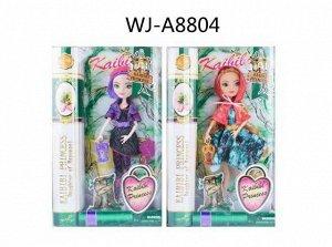 Кукла Kaibibi Современная принцесса 28см (3)28