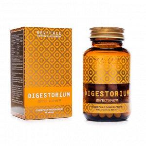 Revitall DIGESTORIUM, 60 капсул
