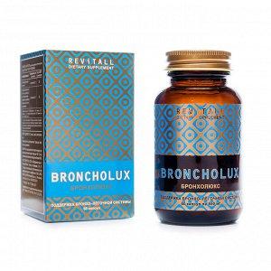 Revitall BRONCHOLUX, 60 капсул