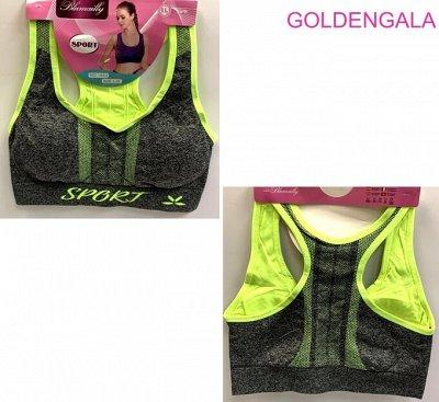 Golden Gala — аксессуары для волос, бижутерия, галантерея — Спортивные и базовые топы женские — Комплекты нижнего белья