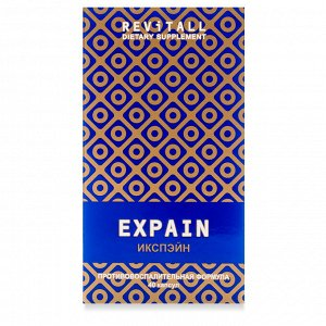 Revitall EXPAIN, 40 капсул