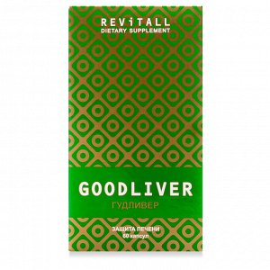 Revitall GOODLIVER, 60 капсул
