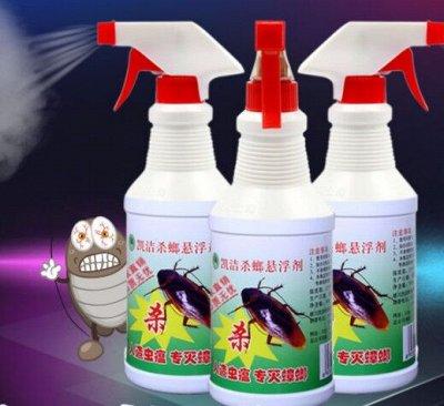 Масло для кутикулы -для красивых ноготков — МОЩНЫЙ УДАР ПО ТАРАКАНАМ! ЭФФЕКТИВНОСТЬ 100% — Средства от тараканов, клопов, грызунов и насекомых