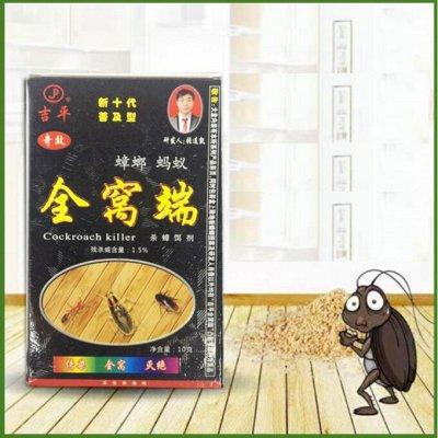 Универмаг: Турмалиновая продукция — Разные нужности))) Средства от тараканов, мух, клопов…