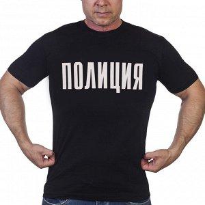 Футболка «Полиция» России №204