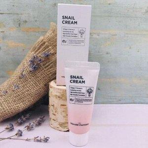 Регенерирующий крем с муцином улитки Snail Cream