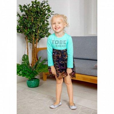 WONDER - доступная, яркая, для детей! — Для девочек-Платья — Платья и сарафаны