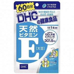 DHC витамин Е на 60 дней.