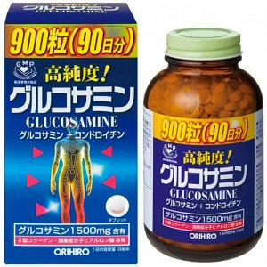 Глюкозамин+хондроитин+коллаген+витамины 90дней