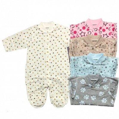 Одежда для самых маленьких  — Комбинезоны, боди, комплекты — Для новорожденных