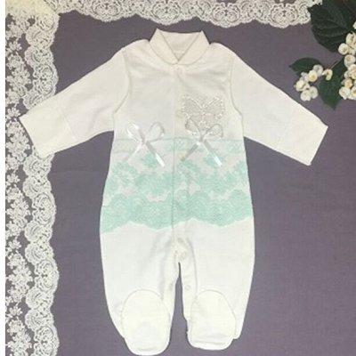 Одежда для самых маленьких  — Выписка, крещение — Для новорожденных