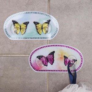 Набор двойных крючков на липучке «Бабочки», 2 шт, рисунок МИКС
