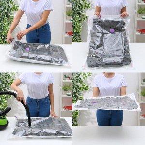 4454490_Вакуумный пакет для хранения вещей «Фея», 60?80 см, толщина 0,08 мм