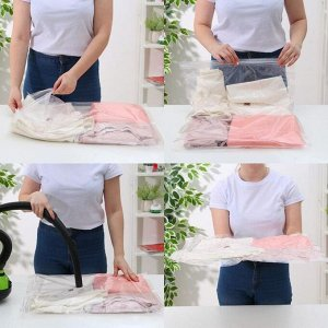 Вакуумный пакет для хранения одежды «Роза», 70?100 см, ароматизированный