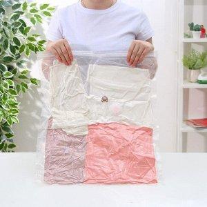 НОВИНКА Вакуумный пакет для хранения одежды «Роза», 70х100 см, ароматизированный