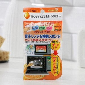 Средство для чистки микроволновых печей Sanada Seiko, с апельсиновым маслом, 300 мл