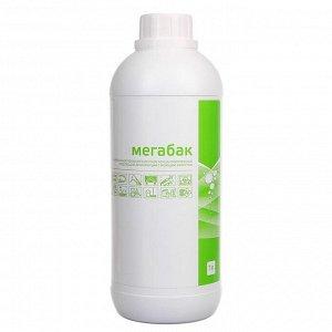 Дезинфицирующее средство для комплексной дезинфекции, Мегабак, 1л