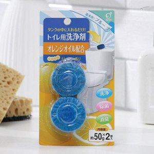 Таблетка для сливного бачка Okazaki с апельсиновым маслом, 2 шт по 50 г